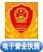 金属屋面,鑫明光电子营业执照