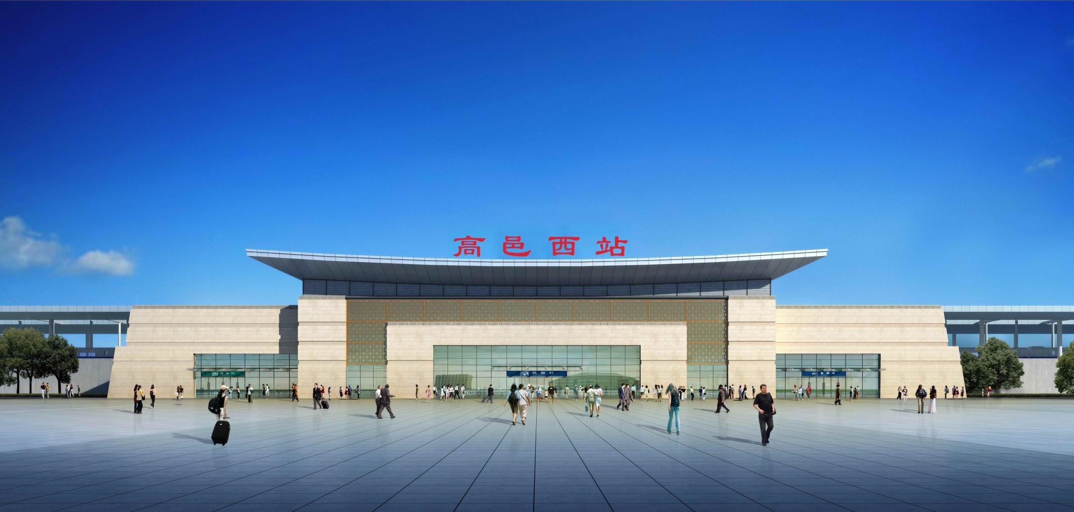 高邑火车站