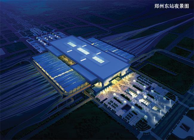郑州东火车站