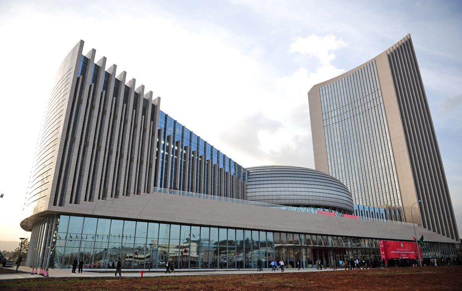非盟国家会议中心
