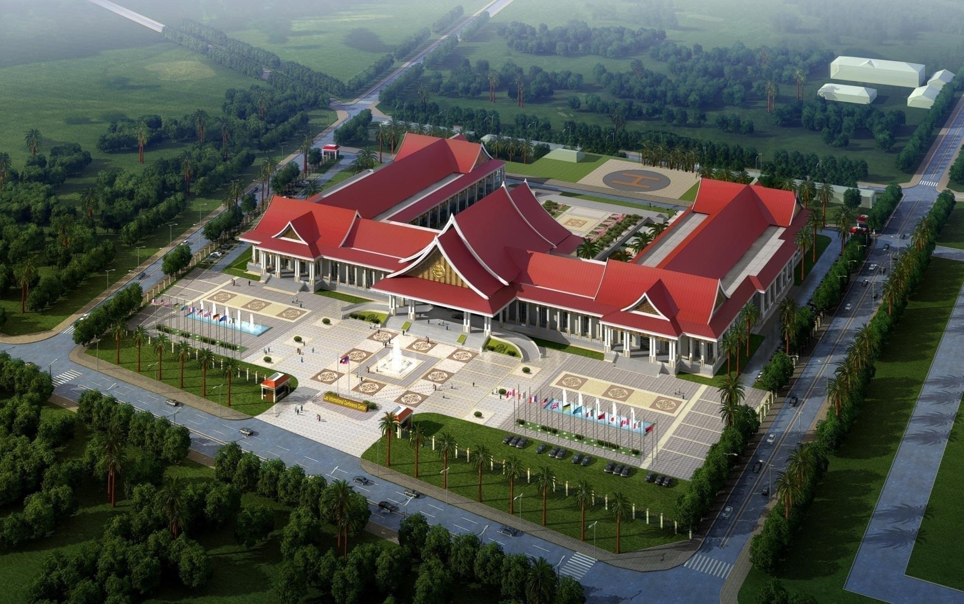 老挝国际会议中心